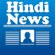 Hindi News by Binu