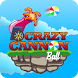 Crazy Cannon Ball by Carlos Murillo