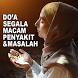 Doa Segala Macam Penyakit by DewaDev