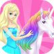 Princess Puzzles by forqan smart tech