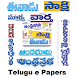 Telugu e Papers by RGAG Apps