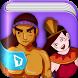 Lạc Long Quân và Âu Cơ by Apps Terrabook