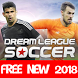 Guide Dream League Soccer 2017 - 2018 by KaKo DEV
