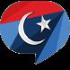 Hello Johorean!! by Johor Mobile Apps Developer