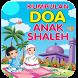 Belajar Doa Harian Islami by amanah dev