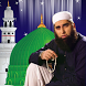 Junaid Jamshed Special Naats by Appin Studio