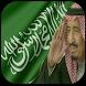 شيلات حماسية سعودية ووطنية بدون نت by MedoX AppSS