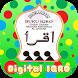 e-IQRO - Digital IQRO by FunEduProjects