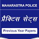 Maharastra Police - Previous Paper & Practice Set by UV Technosoft