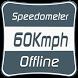 Speedometer - GPS