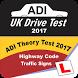 ADI Theory Test 2016 UK by Altrone Ltd