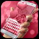 Red Love Rose Valentine Day Keyboard by Bestheme Keyboard Designer 3D &HD