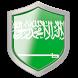 VPN Saudi Arabia - KSA by Sonic Dev