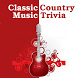 Classic Country Music Trivia by Brett Plummer