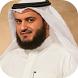 Ruqyah Shariah MP3 by skiyawa