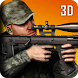 Impossible Sniper Mission 3D by Digital Toys Studio