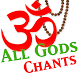 OM Chants (All Hindu Mantras) by Anika Apps