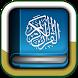 Read and Listen Quran Offline by i4idea