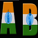 HD Indian Flag Letter Wallpaper by Arvind Bagale