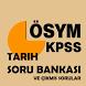 KPSS Tarih Soru Bankası by Ufuk Ali ARSLAN