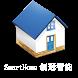 Saynet Smart House