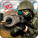 Sniper Warfare Assassin 3D by Legion Games