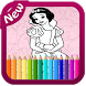 Princess Coloring Pages by ZINA MOBILE APPS