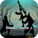 Guide Shadow Fighter 3 by HidaDEV