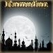 Muslim Brothers - Ramadan v5 by Apps Lighter
