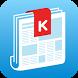 Kurio – App Berita Indonesia by PT Kurio