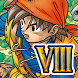 DRAGON QUEST VIII by SQUARE ENIX Co.,Ltd.