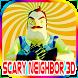 Walkthrough for Scary Neighbor 3D