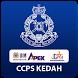 CCPS Kedah by Muhammad Hafizullah Bin Mohammad