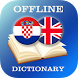 Croatian-English Dictionary by AllDict