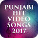 Punjabi Hit Video Songs 2017 by Bhangra Beats