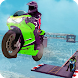 Real Motor Bike Racing Stunts On Impossible Tracks by Dizley Studios