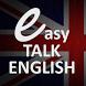 Easy Talk English by HiNstudio