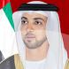 الشيخ منصور بن زايد آل نهيان by waleed alhammadi