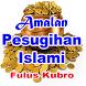 Amalan Sholawat Fulus Kubro by pojok 1001