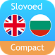 Bulgarian <> English Dictionary Slovoed Compact by Paragon Software GmbH