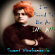 Swami vivekananda thoughts by TanSquare