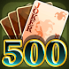 Rummy 500 by North Sky Games