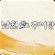 남원오작교추어탕 by 티에스솔루션
