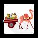 Camel Cart - Online Supermart by Natural Softwares