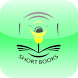 Audible Short Books by Apps Studio Inc.