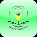 Audible Short Books by Apps Studio Inc.