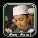 Lagu Sholawat Guz Azmi by Silalahi App