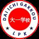 LPK DAI ICHI GAKKOU by Cv.Karunia Web Desain