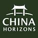 China Horizons