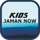 Lagu Kids Jaman Now Mp3 - Ecko Show by Krungu Mobile